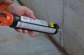 Применение полиуретановых герметиков для бетона