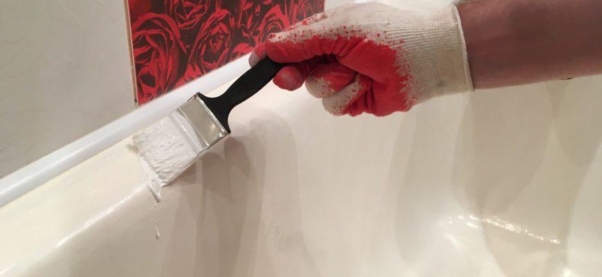 Краска для стальной ванны